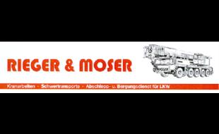 Bild zu RIEGER & MOSER GmbH & Co. KG in Ulm an der Donau