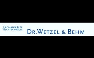 Logo von Wetzel Hans-Peter + Kollegen Rechtsanwälte