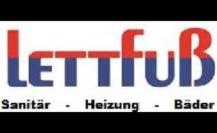 Bild zu Lettfuß Sanitär Heizung Bäder, Inh. Francis Schmiedt e.K. in Oberstenfeld