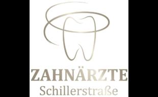 Bild zu Gemeinschaftspraxis Dr. Gunter Herrmann Dr. Andreas Butz ZA Michael Hermann Dr. Tabea Herrmann in Öhringen