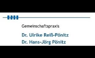 Bild zu Pönitz, Reiß-Pönitz Dres. Fachzahnärzte für Kieferorthopädie in Marbach am Neckar