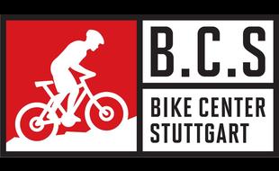 Bild zu BIKE-CENTER in Stuttgart