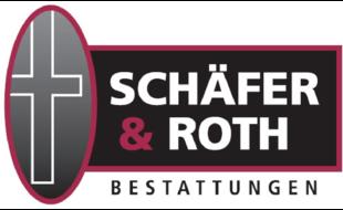 Bild zu Bestattungen Schäfer + Roth in Rommelshausen Gemeinde Kernen im Remstal