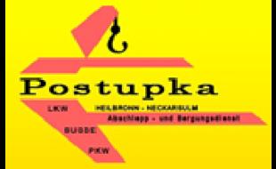 Bild zu Abschleppdienst Postupka in Neckarsulm