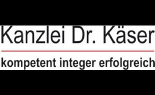 Logo von Advocat Dr. Käser und Dr. Bullinger