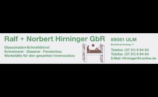 Hirninger GbR