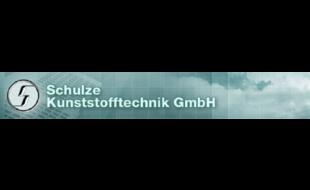 Logo von Schulze Peter