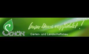 Schön Garten- und Landschaftsbau