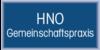 Kundenlogo von Gemeinschaftspraxis Weissmahr & Bauer Dr.med. ,  Johannes Weissmahr Dr.med.,  Thomas Bauer Dr.med.