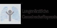 Kundenlogo Lungenärztliche Gemeinschaftspraxis Dr. Schneider & Dr. Beuter