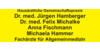 Kundenlogo von Hausärztliche Gemeinschaftspraxis Hamberger Dr.med.