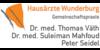 Kundenlogo von Hausärzte Wunderburg