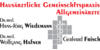 Kundenlogo von Gemeinschaftspraxis Wiedemann H.-J. Dr.med., Hafner W. Dr.med., Frisch G.