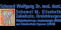 Kundenlogo Schemel Wolfgang Dr. und Elisabeth