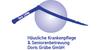 Kundenlogo von Häusliche Krankenpflege & Seniorenbetreuung Doris Grübe GmbH