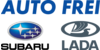 Kundenlogo von AUTO-FREI