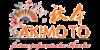 Kundenlogo von Akimoto Japan Restaurant