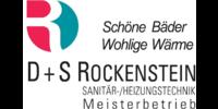 Kundenlogo D + S Rockenstein GmbH Sanitär- und Heizungstechnik