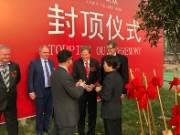 Symrise weiht Kreativzentrum in Shanghai ein und feiert Bauabschnitt-Abschluss in Nantong