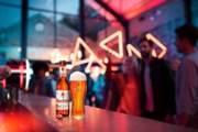 König-Brauerei bringt Rotbier auf den Markt