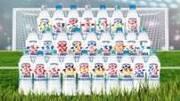 Ab Mitte Mai: Gerolsteiner Fußball-Edition 2021 zeigt Flagge(n)