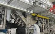 Toscotec's TT SYD-18FT is running efficiently for reconstituted tobacco production at ...