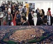 MIAC 2019 in Italy begins the day after tomorrow