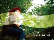 Nippon Paper Industries Decided on Capital Investment For Series of SHIELDPLUS®, ...