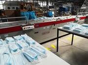Sitma Machinery supports the territory by packaging masks for citizens in a completely ...