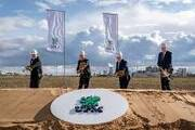 The construction of UPM's innovative biochemicals facility starts in Germany