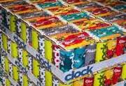 Smurfit Kappa führt zusätzliches TopClip-Verpackungssystem ein, das für kleinere Marken ...