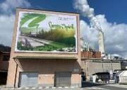 Neue Zertifizierung für AustroCel Hallein durch EcoVadis