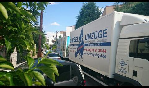 Logo von Siegel Hausservice GmbH