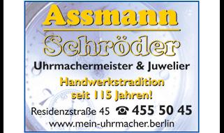 Logo von Assmann & Schröder