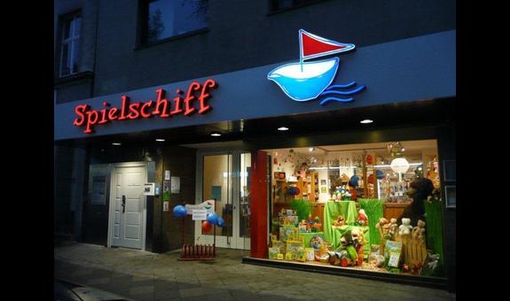 Spielschiff