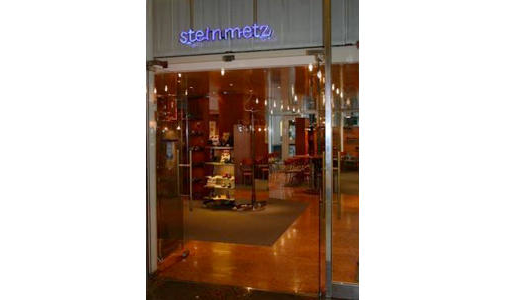 Schuhhaus Steinmetz GmbH