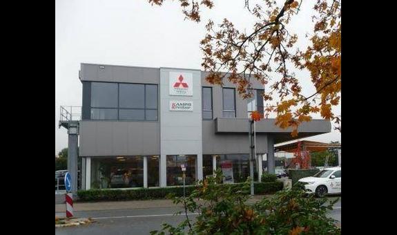 Kamps Kevelaer GmbH
