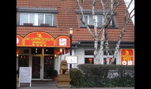 China Restaurant Die Chinesische Mauer