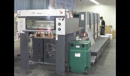 Druckerei Klein SKS oHG