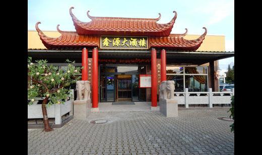 Asia Restaurant Orchidee