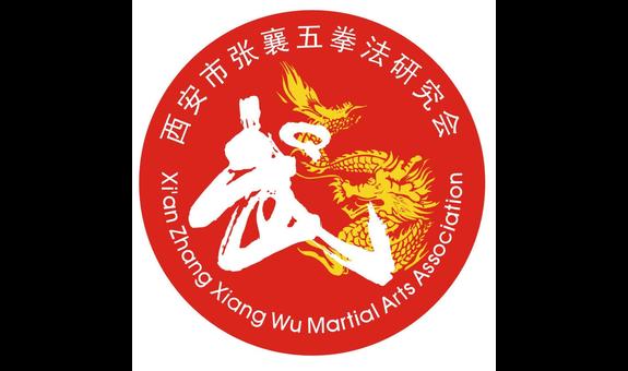 Neijia-Kampfkunst Rowek