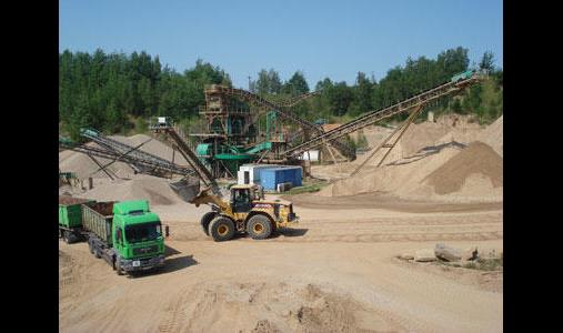 AMAND Umwelttechnik Rochlitz GmbH & Co. KG