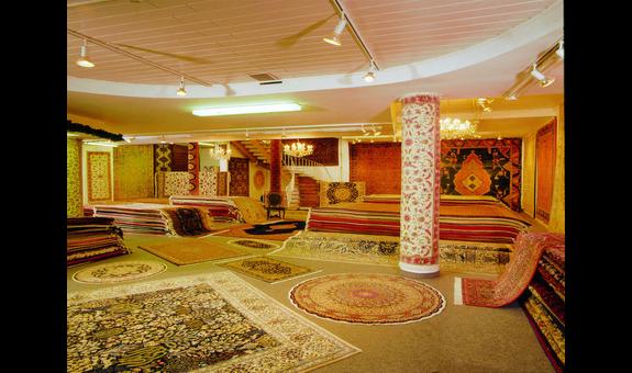 Isfahan Teppich-Reinigung