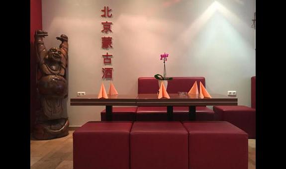 Asia Restaurant Mandarin