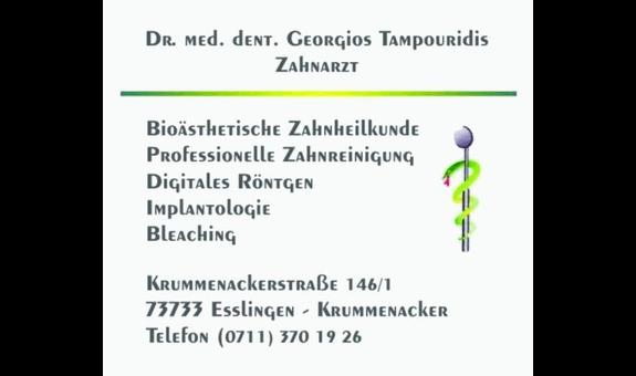 Tampouridis Georgios Dr.med.dent.