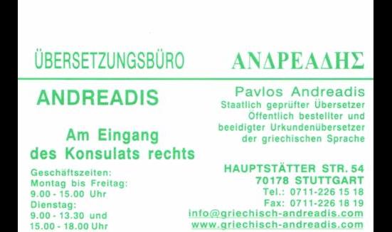 Andreadis Griechisches Übersetzungsbüro