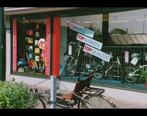 Kundenbild klein 3 K & K Fahrrad u.Freizeit GmbH