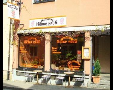 Kundenbild groß 1 Kebab Haus