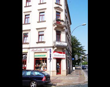 Kundenbild klein 3 SIEVERS Bestattungen GmbH