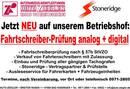 Fahrtschreiber-, Tachografenprüfung n. §57b in Bad Kissingen